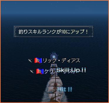 2007-06-09_12-38-56-007.jpg