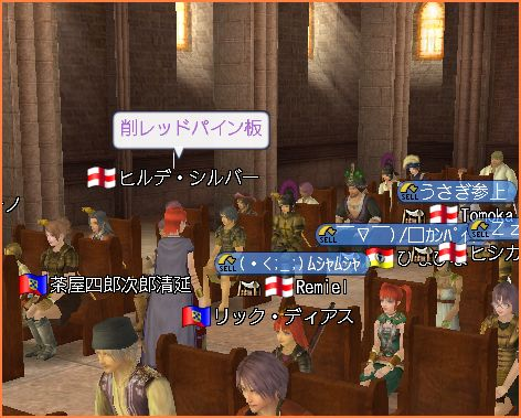 2007-06-09_20-53-04-001.jpg