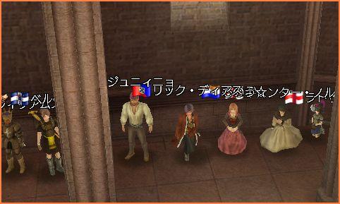 2007-06-09_20-53-04-002.jpg