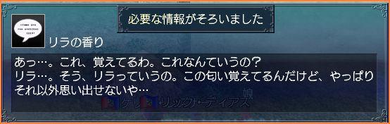 2007-06-09_20-53-04-005.jpg