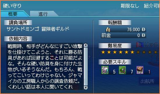 2007-06-10_14-21-02-001.jpg