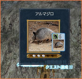 2007-06-10_14-21-02-002.jpg