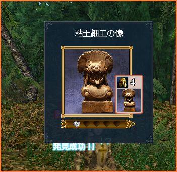 2007-06-10_14-21-02-003.jpg