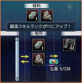 2007-06-16_16-27-24-001.jpg