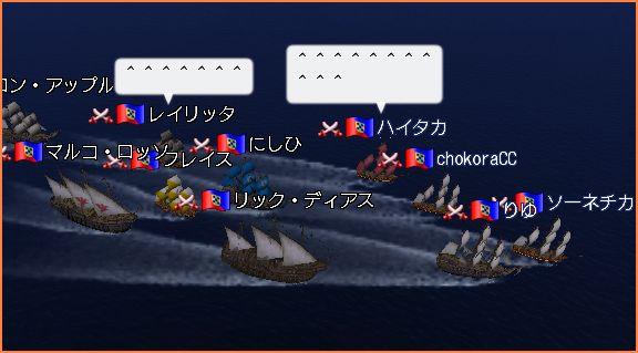 2007-06-16_16-27-24-003.jpg