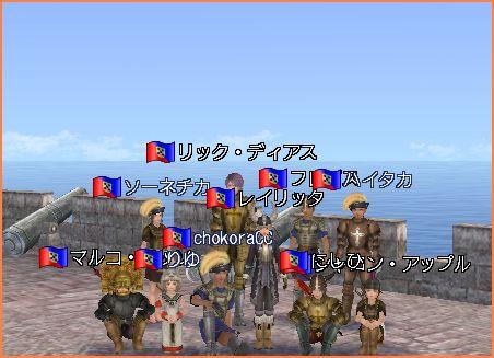 2007-06-16_16-27-24-006.jpg