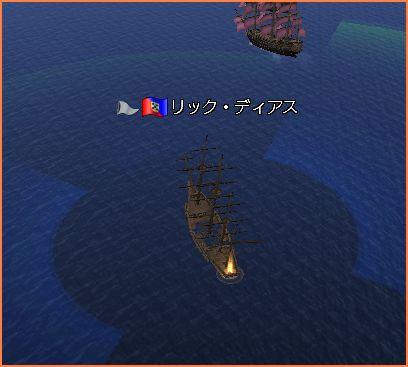 2007-06-17_22-18-57-001.jpg