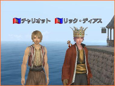 2007-06-21_23-25-24-001.jpg