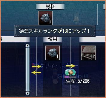 2007-06-24_19-48-10-001.jpg