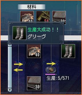2007-06-24_19-48-10-003.jpg