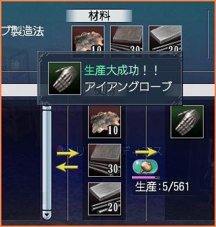 2007-06-24_19-48-10-004.jpg