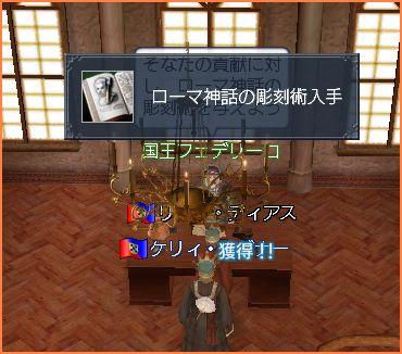 2007-06-25_01-28-11-001.jpg