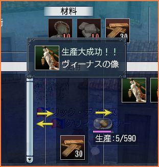 2007-06-25_01-28-11-002.jpg