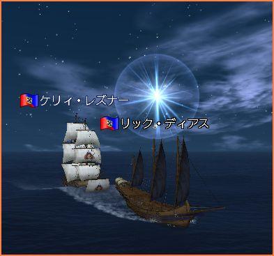 2007-07-01_18-50-37-001.jpg