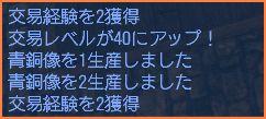 2007-07-02_00-21-14-002.jpg