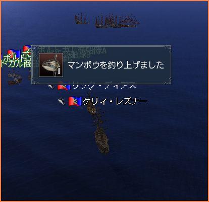 2007-07-05_01-03-01-001.jpg