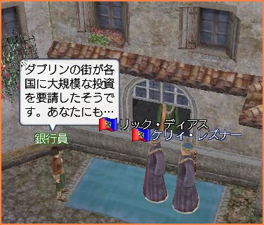2007-07-13_21-47-31-001.jpg