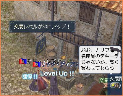 2007-07-20_01-05-04-006.jpg