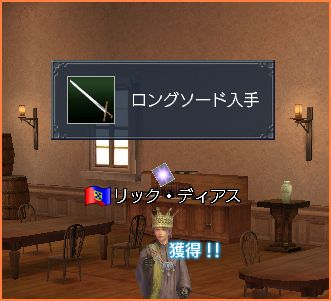 2007-07-21_23-04-02-003.jpg