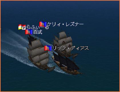 2007-07-23_23-58-47-004.jpg