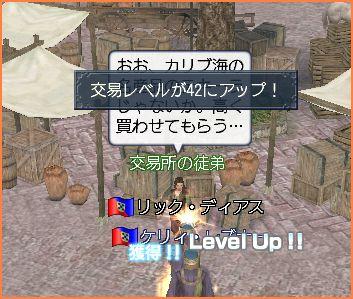 2007-07-23_23-58-47-006.jpg
