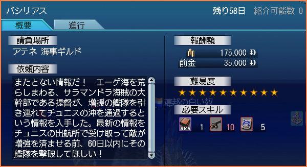 2007-07-29_12-11-59-001.jpg