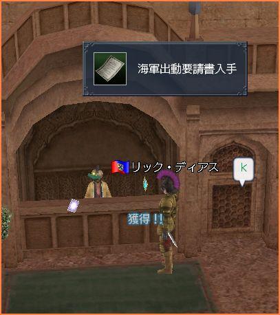 2007-07-29_12-11-59-006.jpg