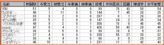 2007-07-29_12-11-59-007.jpg