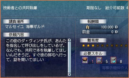 2007-07-30_00-38-43-001.jpg