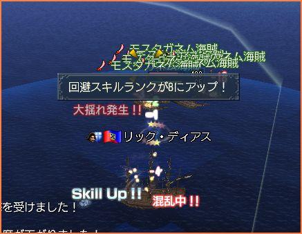 2007-08-02_23-33-55-001.jpg