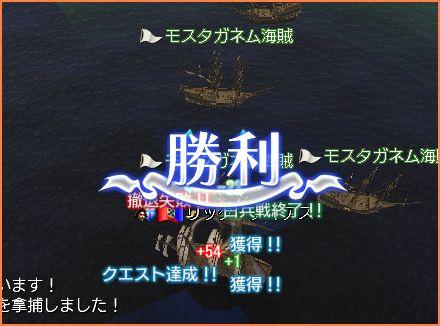 2007-08-02_23-33-55-004.jpg
