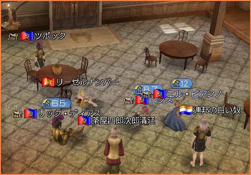2007-08-19_21-35-19-001.jpg