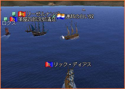 2007-08-19_21-35-19-003.jpg