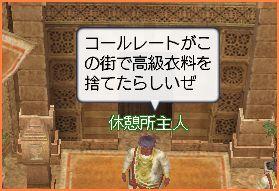 2007-08-19_21-35-19-008.jpg