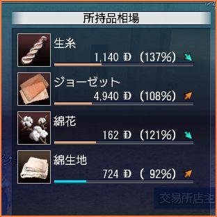 2007-08-21_00-11-15-001.jpg