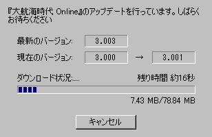 2007-08-21_00-11-15-002.jpg