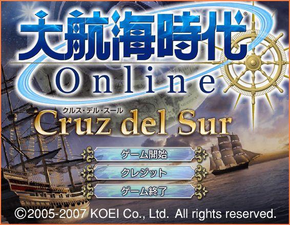 2007-08-21_00-11-15-003.jpg