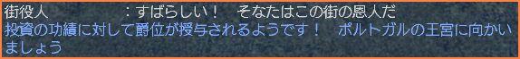 2007-08-23_02-33-11-006.jpg