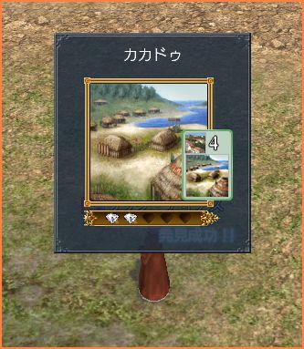 2007-08-23_02-33-11-008.jpg