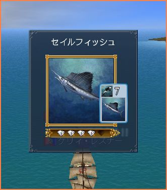 2007-08-24_00-31-51-008.jpg
