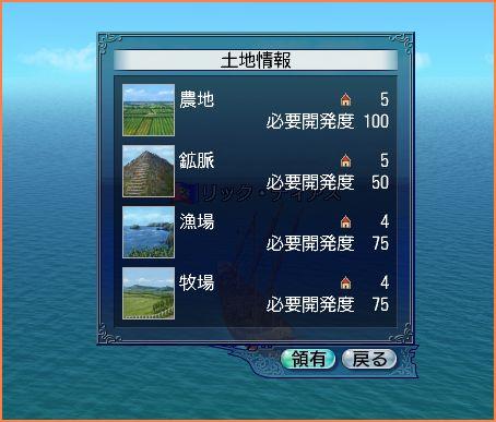 2007-08-24_00-31-51-009.jpg