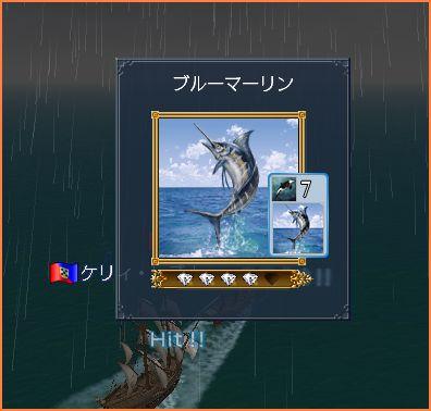2007-08-24_00-31-51-012.jpg