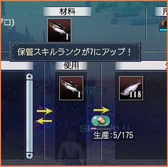 2007-08-24_00-31-51-013.jpg