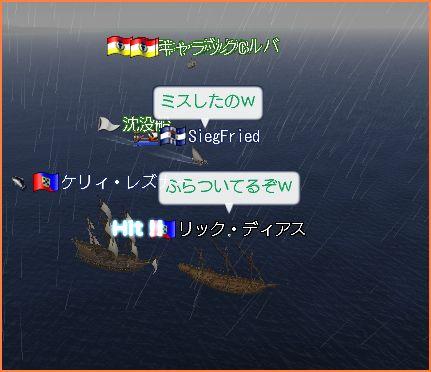 2007-08-27_23-17-06-001.jpg