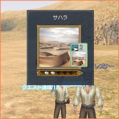 2007-08-27_23-17-06-004.jpg