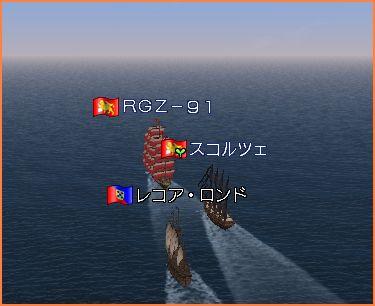 2007-08-27_23-17-06-005.jpg