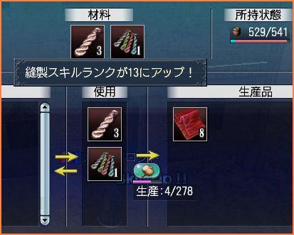 2007-08-27_23-17-06-006.jpg