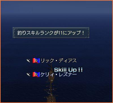 2007-09-01_15-24-37-001.jpg