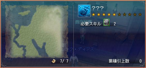 2007-09-01_15-24-37-003.jpg