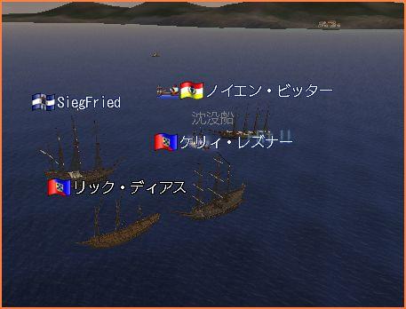 2007-09-01_21-47-09-001.jpg